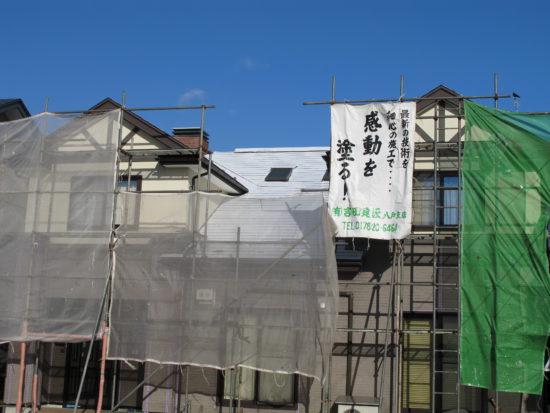 吉田建設株式会社紹介画像