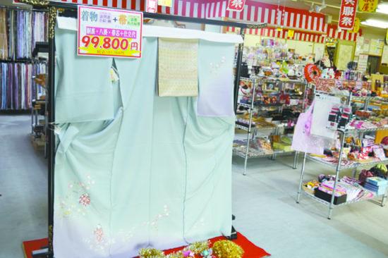きもの楽装館 和服屋 八戸店紹介画像