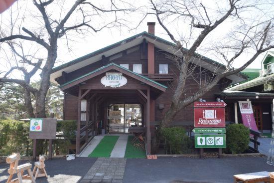 カワヨグリーン牧場紹介画像