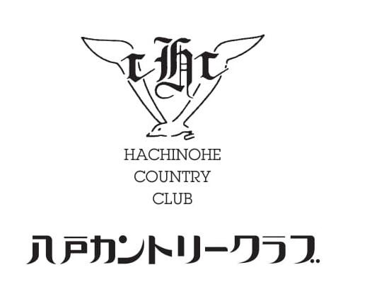 八戸観光開発(株)八戸カントリークラブ紹介画像