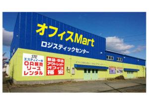「オフィスMart」様、新たに協賛店に加入しました。